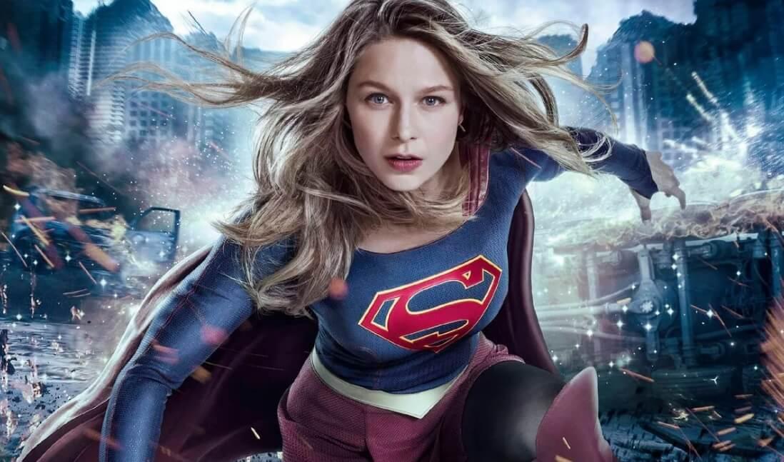 Сериал Супергерл 2020