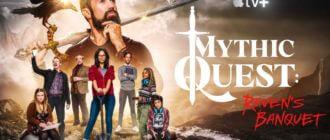 Сериал Мифический квест: Пир ворона 2020