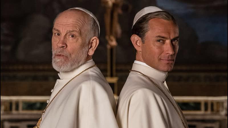 Сериал Новый папа 2020