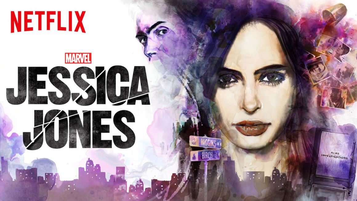 Сериал Джессика Джонс 2020