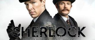 Сериал Шерлок 2020