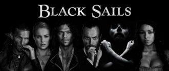 Сериал Черные паруса 2020