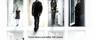 Сериал Пропавшая комната постер