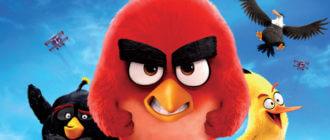 Мультфильм Angry Birds в кино 2020