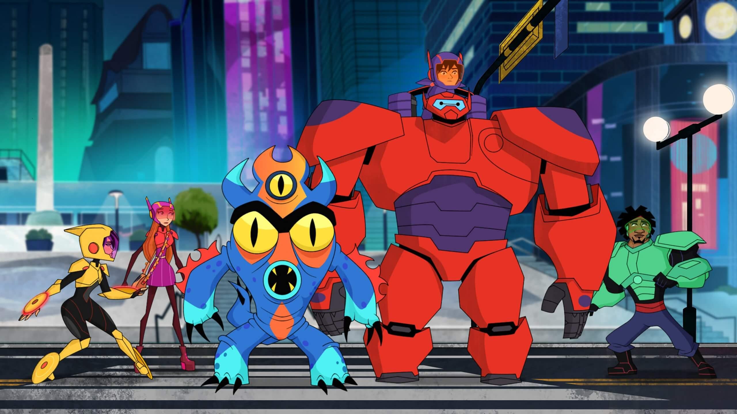 Мультфильм Город героев 2020