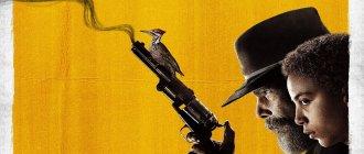 Сериал Птица доброго господа постер