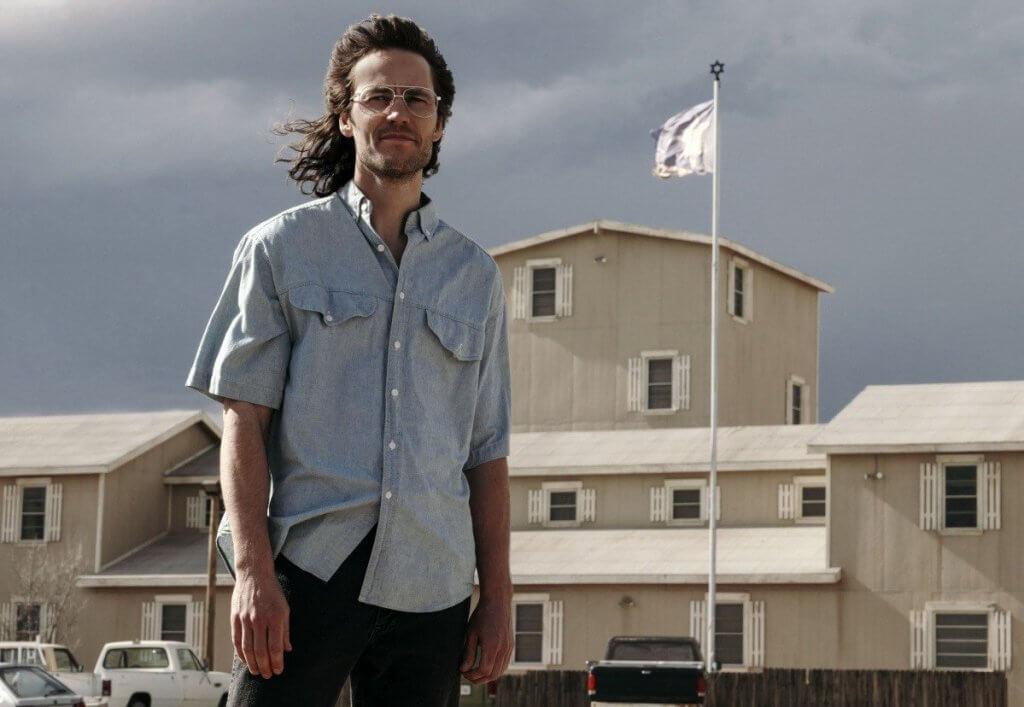 Дэвид - главный герой в сериале