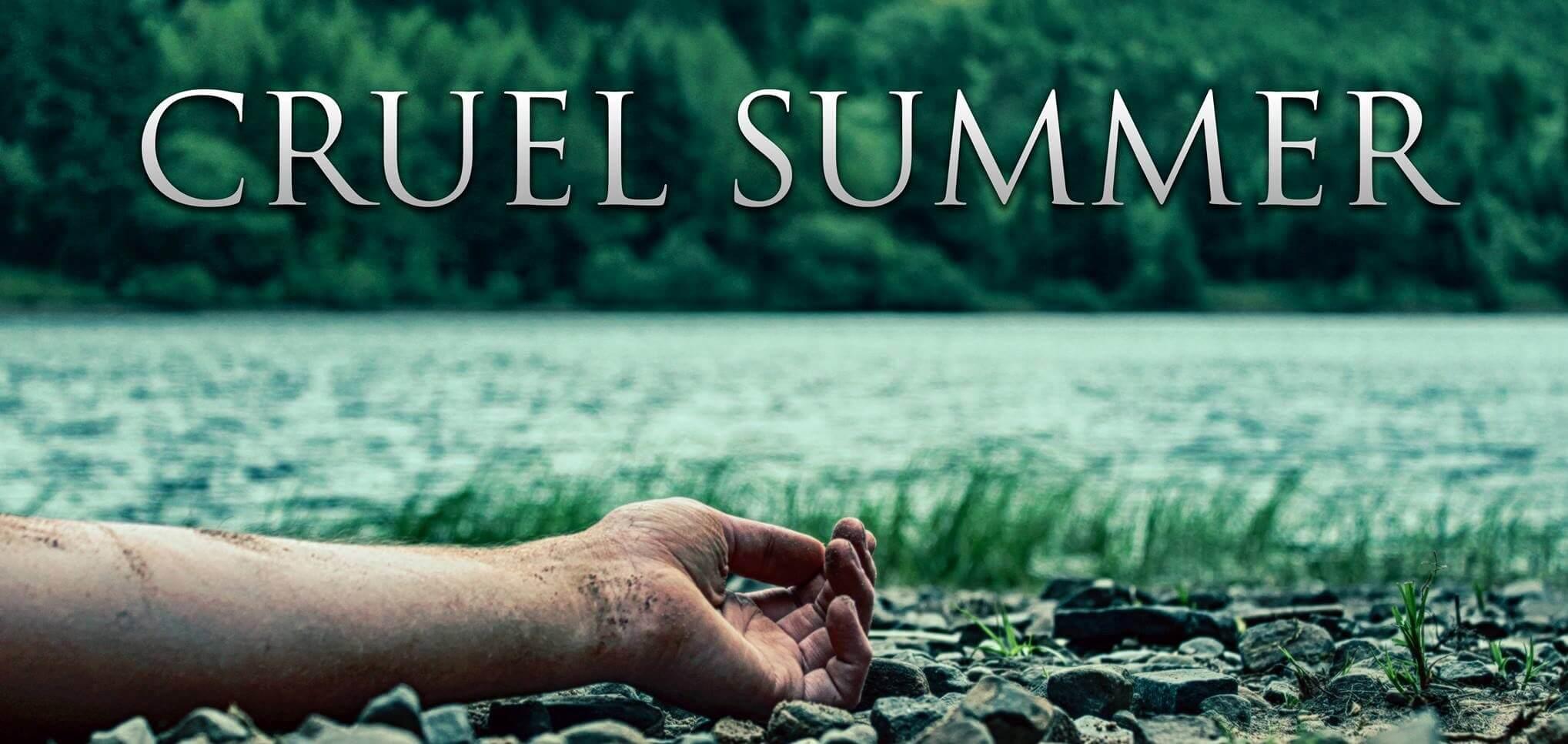 Сериал жестокое лето постер