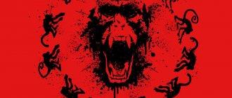 Сериал 12 обезьян постер