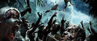 Сериал День мертвецов постер